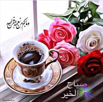 gm - coffee 2