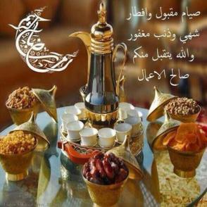 ramadan coffee - maybe 2