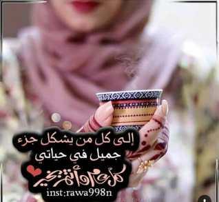 ramadan coffee - maybe