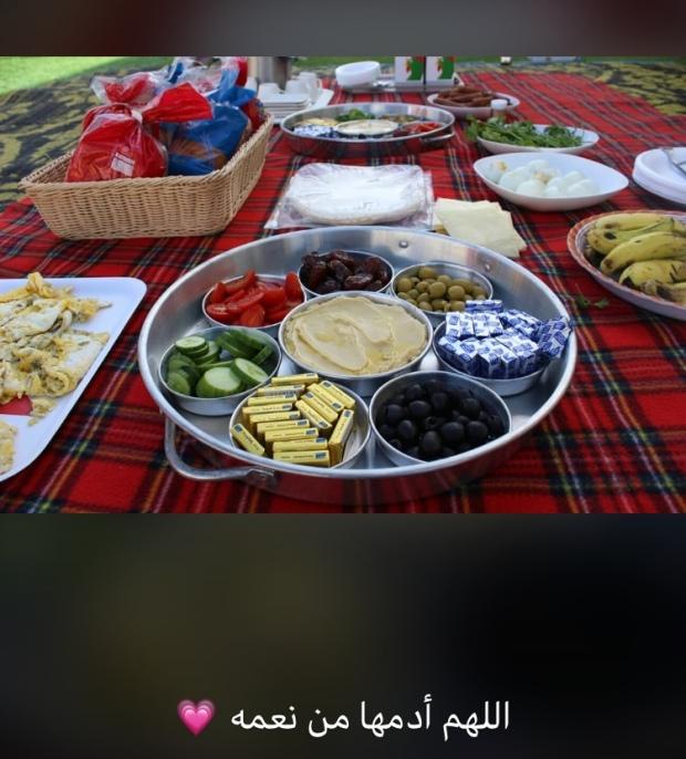 dinner - ready -g