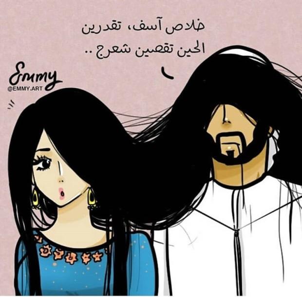 emmy - hair