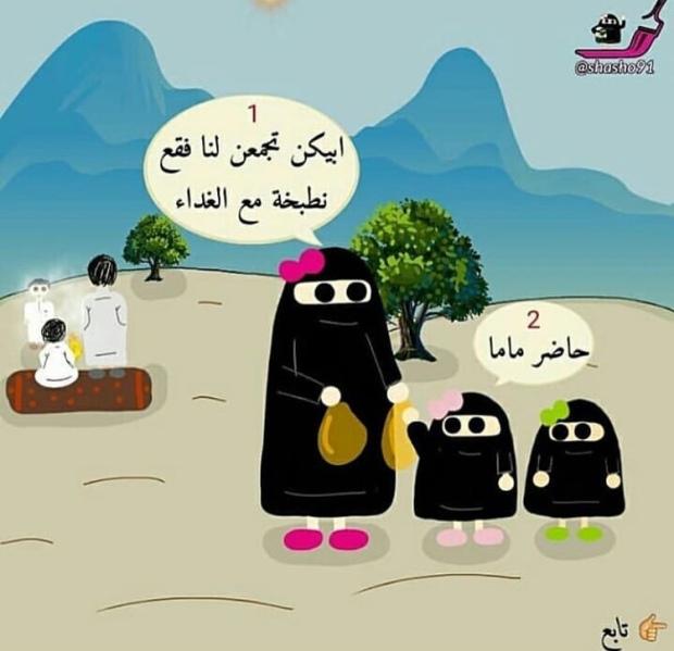 abayahs