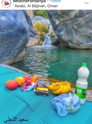 iftar - by water