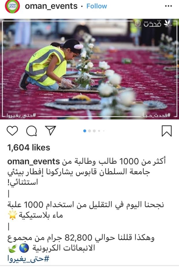 iftar help