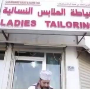 iftar - joke