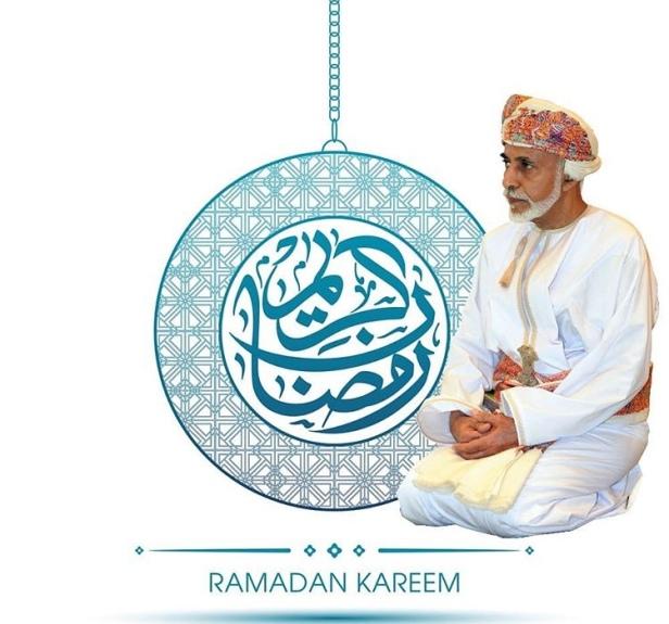 ramadan greetings - SQ