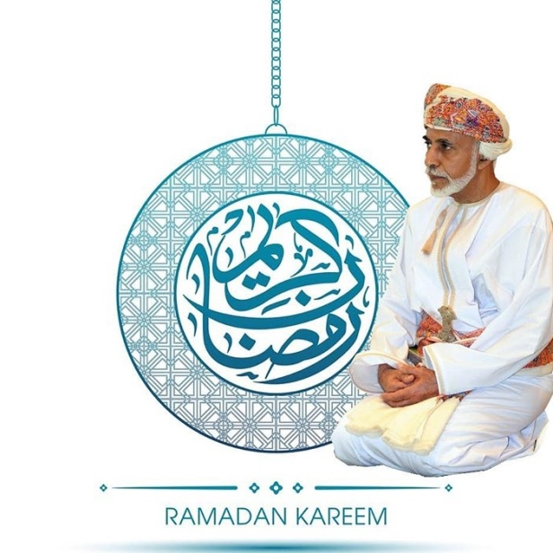 ramadan greetings - SQ