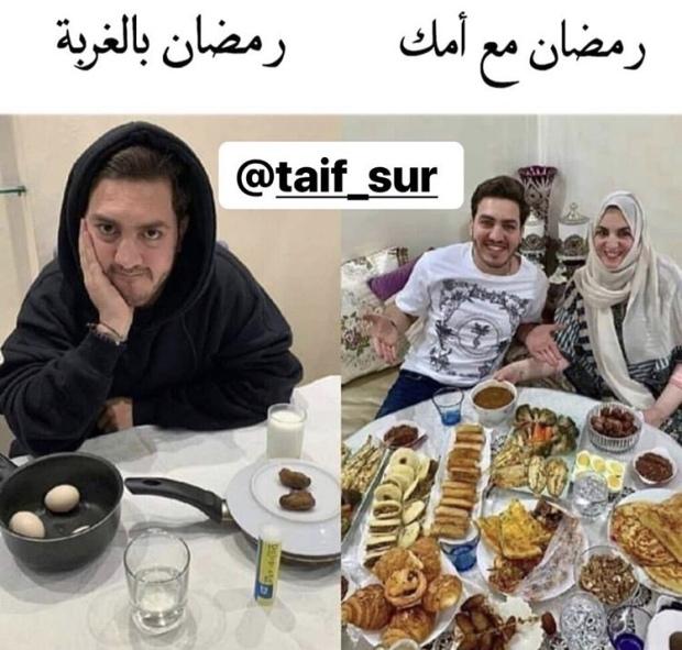 ramadan - iftar