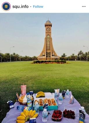 ramadan - squ