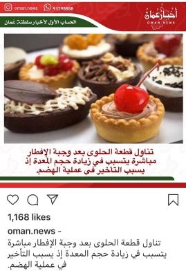 gov't desserts