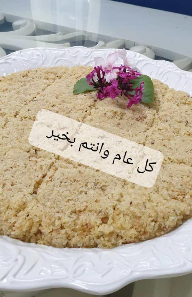 eid - food