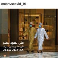 covid 21 - mall